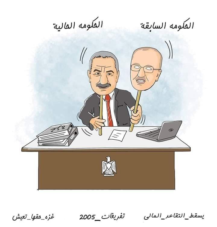 بريشة الفنان إسماعيل البزم