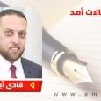 قضية الأسرى في ميزان الانتخابات الفلسطينية