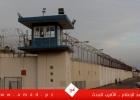 مصلحة السجون الإسرائيلية تُنهي عزل 26 أسيرًا من الجهاد