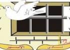 نادي الأسير: الأسير الغضنفر أبو عطوان يواصل إضرابه عن الطعام لليوم 11 على التوالي