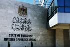 """الخارجية الفلسطينية: قرار المحكمة الاسرائيلية بشأن """"الشيخ جراح"""" دليل أنها جزء من منظومة سلطات الاحتلال"""