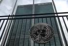 """منسقة الأمم المتحدة تصدر بيانًا حول تصنيف إسرائيل لمنظمات فلسطينية أنها """"إرهابية"""""""