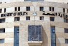 """الصحة الأردنية: 10 وفيات و546 اصابة بـ """"كورونا"""""""