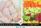 أسعار الدجاج والخضروات في أسواق قطاع غزة
