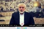 هنية يعزي بوفاة نائب قائد فيلق القدس