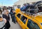"""داخلية حماس تعلن آلية السفر عبر معبر رفح """"الإثنين"""""""