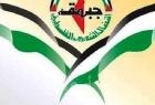 النضال الشعبي تحيي ذكرى رحيل قائدها المؤسس د.غوشة