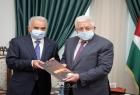 الرئيس عباس يتسلم التقرير السنوي للسلطة القضائية للعام 2020