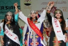 المغرب يشارك في مسابقة ملكة جمال الكون المقامة في إسرائيل