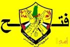 """نصر الله: """"الثوري"""" يبحث غدا ترتيبات انعقاد مؤتمر حركة فتح الثامن"""