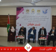 """تكريم الشاعرة الراحلة """"فدوى طوقان"""" بيوم المرأة العالمي- فيديو"""