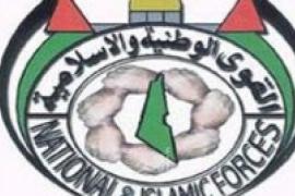 القوى الوطنية والاسلامية تدعو لإضراب شامل في كافة الأراضي الفلسطيني الثلاثاء