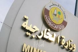 قطر تدين استهداف ناقلة النفط قبالة سواحل عمان