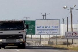 هآرتس: حماس تبني الأنفاق وتصنع أسلحة بمواد تدخل من إسرائيل