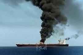 يورونيوز تتساءل: من يقف وراء انفجار سفينة مملوكة لإسرائيل في خليج عمان