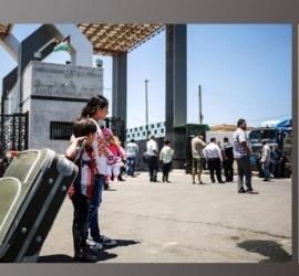 """غزة: داخلية حماس تكشف آلية السفر عبر معبر رفح """"الأحد"""""""