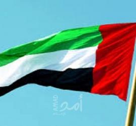 الإمارات تعلن استضافتها لكأس العالم للأندية 2021
