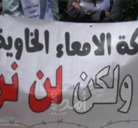 أسيران من مخيم جنين يعلنان الإضراب عن الطعام