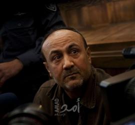 القيادي الفتحاوي الكبير مروان البرغوثي يدخل عامه الـ20 في السجون الإسرائيلية
