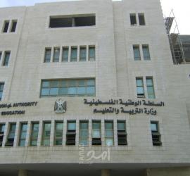 """تعليم حماس تُطلق فعاليات برنامج """"مدرستي بيتي الثاني والمحافظة عليها واجب ديني ووطني"""""""
