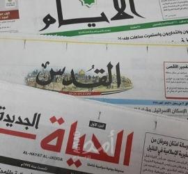 أبرز عناوين الصحف الفلسطينية 23-9-2021