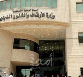 أوقاف حماس: استمرار منع إقامة صلاة الجنازة في المساجد والأماكن المغلقة
