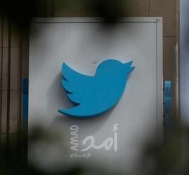 تويتر يعلن انقطاع خدمته عن بعض المستخدمين