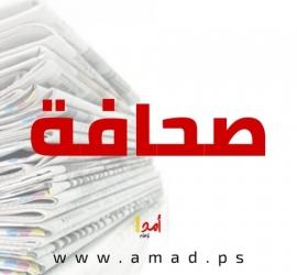 أبرز عناوين الصحف الفلسطينية 2020-2-28