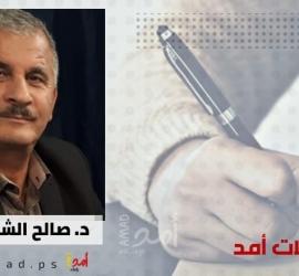 مروان البرغوثي مجد فلسطين القادم