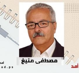 المغرب للجزائريين حبيب / 62