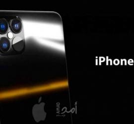 """تفاصيل جديدة عن هاتف """"آيفون 13"""""""