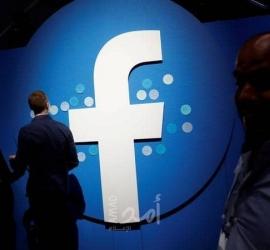 """مارك زوكربيرغ يعتزم تغيير اسم """"فيسبوك"""""""