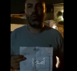 """جيش الاحتلال يبعد المقدسي """"عاهد الرشق"""" عن المسجد الأقصى - فيديو"""