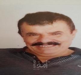 ذكرى رحيل المقدم المتقاعد سمير يوسف فارس غانم