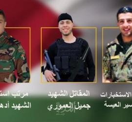 الرئيس عباس يعزي عائلات شهداء مدينة جنين