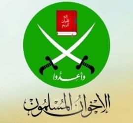 """إبراهيم منير يعلن انتصار """"جبهة لندن"""" على جبهة إسطنبول: الأزمة داخل الإخوان """"انتهت""""!"""