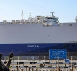 إسرائيل تكشف هوية الشخص المسؤول عن استهداف السفينة في خليج عٌمان