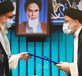 إبراهيم رئيسي رئيسا جديدا لإيران...وخامنئي يسلمه حكم التنصيب