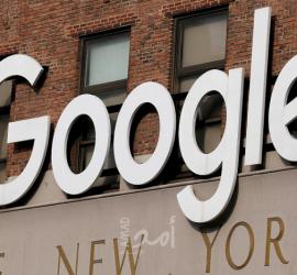 غوغل: تحذير رسمي لـ2.65 مليار مستخدم من ثغرة أمنية
