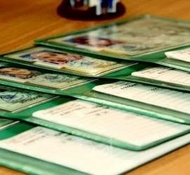 كشف موافقات الدفعة الأولى من موافقات الهويات في غزة والضفة - رابط الأسماء