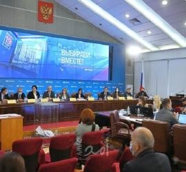 """النتائج الأولية لانتخابات مجلس الدوما الروسي: """"روسيا الموحدة"""" يتصدر و""""الشيوعي"""" الثاني"""