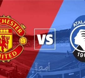 بث مباشر| مباراة مانشستر يونايتد وأتالانتا في دوري الأبطال