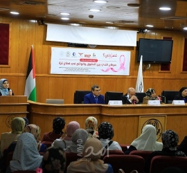 """صحة المرأة تعقد يوم دراسي بعنوان """"سرطان الثدي بين الحقوق والواقع في قطاع غزة"""""""