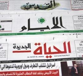 عناوين الصحف الفلسطينة 1/3/2021