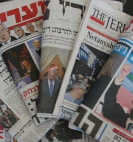 عناوين الصحف الإسرائيلية 7/5/2021