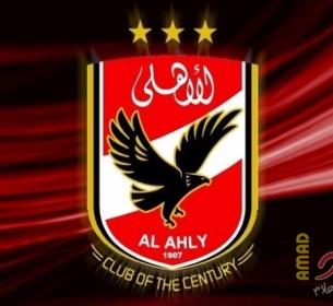الأهلي المصري يكشف عن قميص الموسم الجديد - شاهد