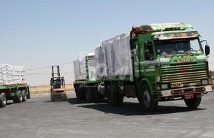 الكيلة: شحنة أدوية بأكثر من 12 مليون شيقل في طريقها إلى قطاع غزة