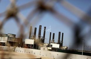 في ظل موجة الحر.. كهرباء غزة تصدر تنويها هاما للمواطنين