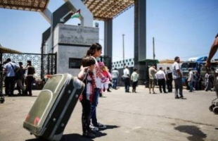 داخلية غزة تنويهاً هاماً بشأن التسجيل للسفر عبر معبر رفح