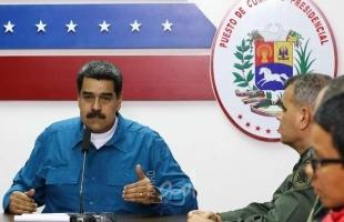 بيسكوف: الكرملين لم يطلع بعد على التصريحات الأمريكية بشأن مقاضاة الرئيس الفنزويلي